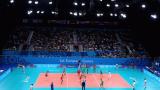 Нови 6 потенциални опонента на България за Евроволей 2017