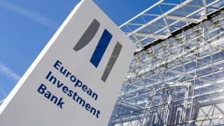 Европейската инвестиционна банка е финансирала България с 1.5 милиарда евро