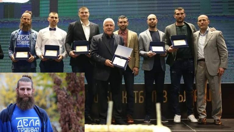 Капитанът на националния отбор по баскетбол на България Чавдар Костовподкрепи
