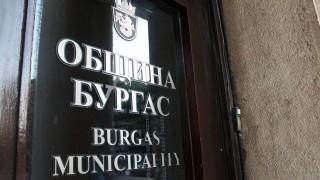 Недоволни от управлението в Бургас излязоха на протест