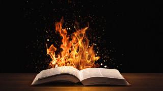 Макрон и ислямизмът (между ереста и безбожието)