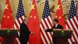 САЩ и Китай - приятели и търговски партньори