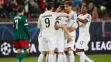 Байерн (Мюнхен) победи Локомотив (Москва) с 2:1 в Шампионската лига