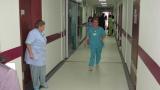 АГ отделението в МБАЛ Ловеч хлопва врати заради заболели лекари