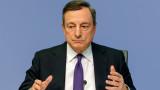 Предпазливият Марио Драги понижи еврото