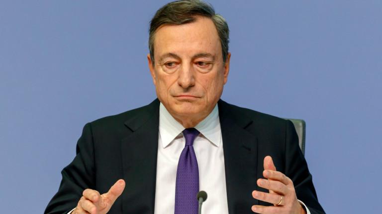 ЕЦБ сложи край на изкупуването на облигации