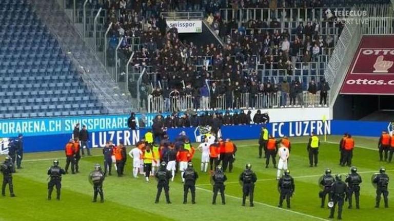 Бесни фенове прекратиха мач в Швейцария