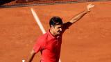 "Роджър Федерер стартира с победа на ""Ролан Гарос"""