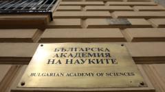 Академик Юлиан Ревалски е новият председател на БАН