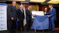 Европейската инвестиционна банка откри офис в София