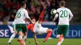 Швейцария и Северна Ирландия завършиха наравно 0:0