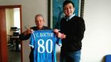 Левски изненада Сашо Костов със специален подарък за рождения му ден