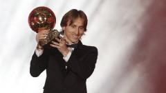 """Лука Модрич спечели """"Златната топка"""" за 2018 година и сложи край на хегемонията на Меси и Роналдо!"""