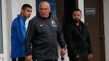 Ясен е треньорът на Левски до края на сезона