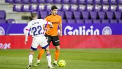 Валенсия с първа победа в Ла Лига от началото на ноември