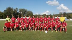 Отбор от Втора лига пред разформироване