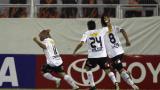 Коло Коло стана шампион на Чили