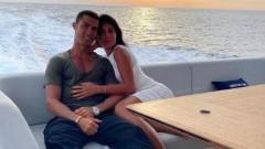 Какво празнуват Роналдо и Джорджина