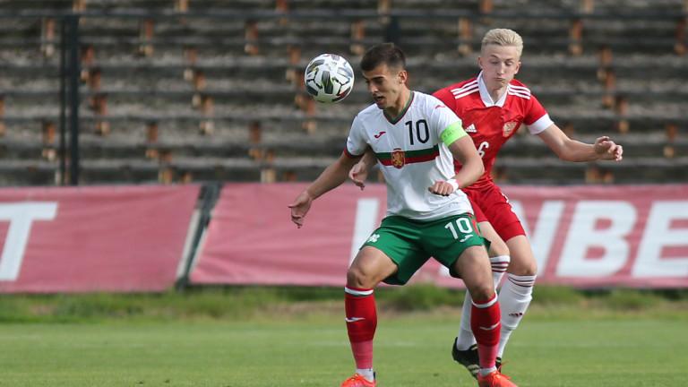 Младежкият национален отбор на България загуби с 0:1 от връстниците