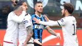 """Интер не успя да победи Каляри в мач от Серия """"А"""""""