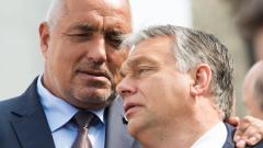 България да получи незабавна помощ за мигрантската криза, призова Вишеградската четворка