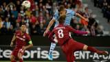 ЧФР Клуж победи Лацио с 2:1 в Лига Европа