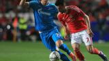 Бенфика измъкна победата в последните секунди срещу Зенит (ВИДЕО)