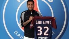 Официално: Дани Алвеш е играч на ПСЖ