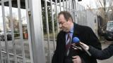 Бившият изпълнителен директор на КТБ се сдоби с обвинение