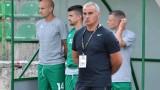 Сашо Ангелов: Претенциите ми са към моите футболисти заради индивидуалните грешки
