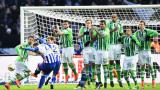 Бундеслигата предложи зрелище и мачове с много голове (ВИДЕО)