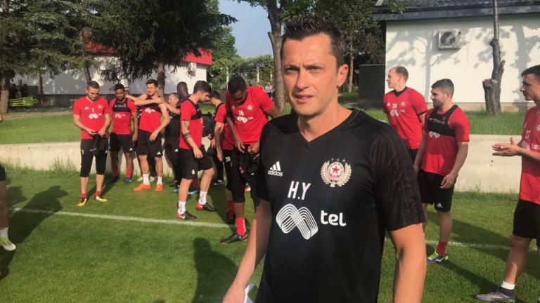 ЦСКА работи по трансфера на още един българин