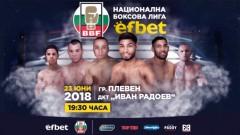 Съперниците в първия кръг на Националната боксова лига са ясни