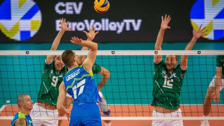България аут от Евроволей 2019