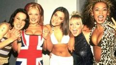 Били ли са жертва на сексуален тормоз Spice Girls