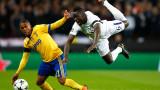 Двама играчи на Бразилия аут за контролата срещу Хърватия