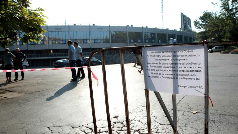 """Утвърдриха мерките за мачовете на стадион """"Васил Левски"""""""