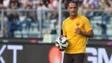 Италиански треньор отказа на Лудогорец
