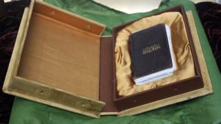 Тефтерчето на Апостола е в Националната библиотека