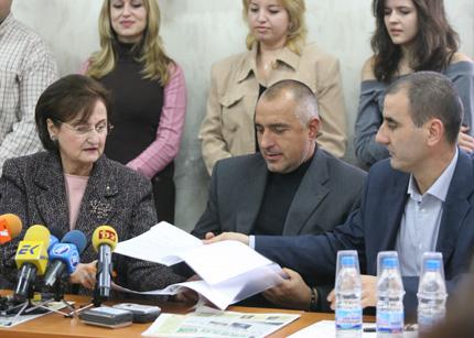 Мозер тръгна с ГЕРБ на Борисов