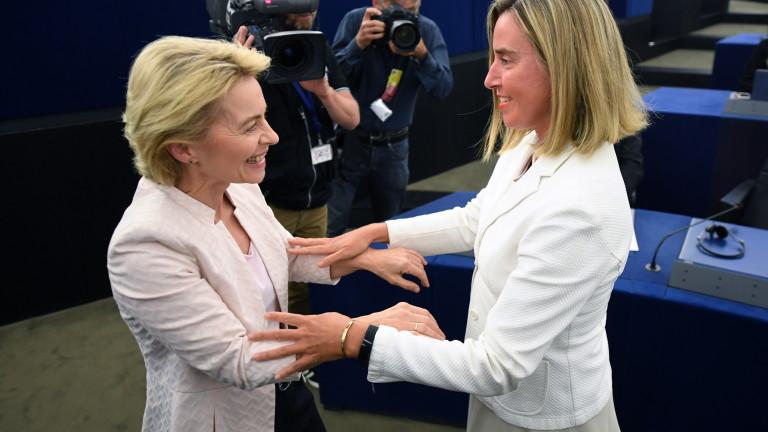 Германката Урсула фон дер Лайен е новият председател на Европейската