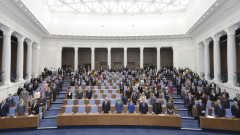 194 депутати закриха 44-то НС, само един министър ги уважи