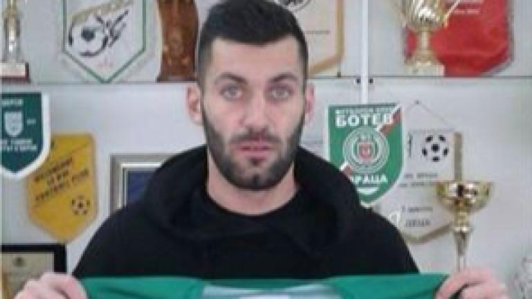 Доскорошният полузащитник на елитния Етър (Велико Търново) - Йордан Апостолов,