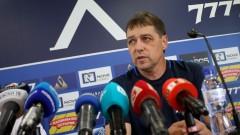 Хубчев: Очаква ни много тежък мач, Костов е в състава, ще помага с каквото може