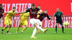 Милан загуби Златан Ибрахимович за близо месец