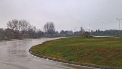 Временно ограничено е движението по път Тодоричене - Дерманци