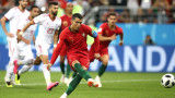 Иран - Португалия 1:1, гол на Ансарифард от дузпа!