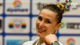 Бронз за Ивелина Илиева от Европейската купа в Словения