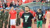 Светослав Дяков с призив към шефовете в българските клубове