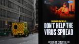 """Болници във Великобритания са като """"военни зони"""" заради бушуването на COVID-19"""